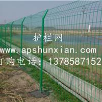 围墙护栏网 围墙防护栏