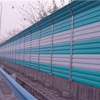 供应高架桥隔音墙设备声屏障厂家订制