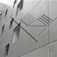 河南天目供应外墙装饰混凝土挂板