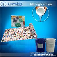 供应按摩垫用透明环保硅胶