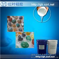 供应鹅卵石按摩垫环保液体硅胶