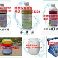 泳池消毒丸,AB液,投药器,泳池水处理