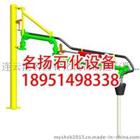 磺化煤油卸车鹤管,甲醇汽油装车鹤管
