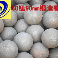 供应云南铜矿球磨用60MN锻打钢球