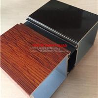 供应隔热断桥木纹铝方管/铝方通铝型材