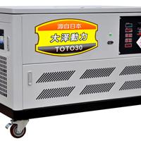 供应15kw静音发电机组/无烟汽油发电机