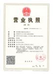 郑州紫拓仪器设备有限公司
