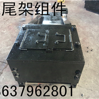 36SFX010101链轮组件764/400刮板机价格