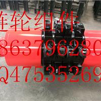 链轮组件张家口链轮型号价格链轮组件厂家