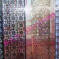 供应铝雕花别墅装饰屏风定做价格