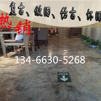 北京)回龙观水泥地面做旧复古