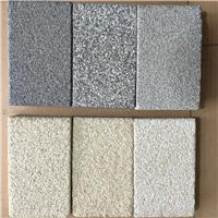供应仿花岗岩PC砖,仿大理石砖和仿石砖