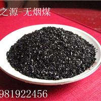 郑州供应优质无烟煤滤料