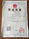 东菀市世坤塑胶制品有限公司