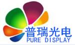 深圳市普瑞光电科技有限公司
