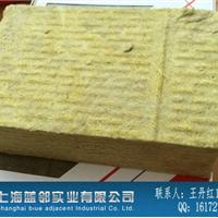 供应上海樱花A1级幕墙保温防火憎水岩棉板