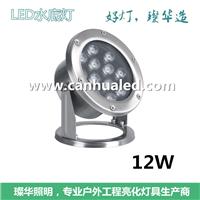 供应LED12w18w24w水底灯/水景演出专用灯具