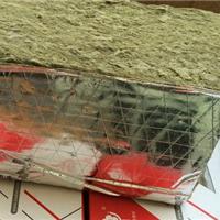 供应上海樱花牌幕墙防火保温铝箔岩棉板