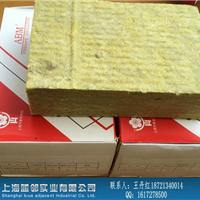 供应石材干挂幕墙系统专用樱花保温岩棉板