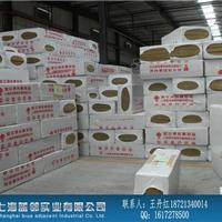 经销代理供应上海樱花牌幕墙防火保温岩棉板