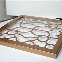 广州长盛建材厂家直销雕花铝单板