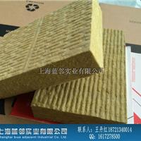 供应樱花A1级高拉拔强度外墙保温防火岩棉板