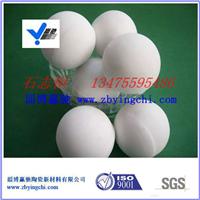 批发供应氧化铝陶瓷研磨球,氧化铝球
