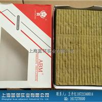供应樱花高强度屋面岩棉板价格|屋面专用