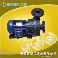 耐酸碱化工泵塑宝耐酸碱化工泵品牌质量保证