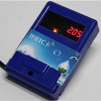 供应IC卡分体水控器| IC卡一体计量控水机