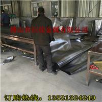 防辐射铅板工业防辐射材料射线防护工程施工