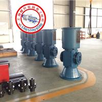 铁人泵HSND80-46W1Z【3g三螺杆泵膏浆】