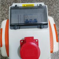 IP44工业电源插座箱 防水电源配电箱可定制