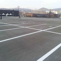 大连专业停车场车位划线小区道路划线