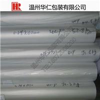 供应透明水晶PVC膜 窗帘全透明膜