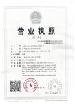 上海拓关自动化科技有限公司