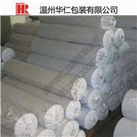 供应供应PVC薄膜印花透明膜  彩色压延膜