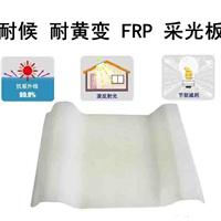 经济型采光板、洛阳采光板厂家直销价格