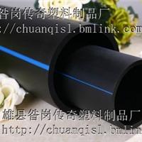 供应保定雄县PVC排水管厂家 PVC塑料管价格