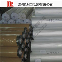 供应镭射PVC,反光PVC,特殊PVC,