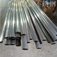 供应不锈钢制品管销售--佛山永辰鑫不锈钢