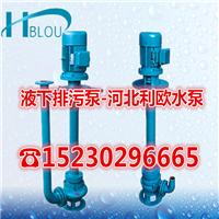 化粪泵100YW70-22-11液下排污泵泥浆泵