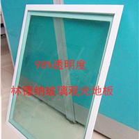 高透明度玻璃观光地板/高腰林德纳地板