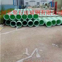 供应电缆用玻璃钢保护套管河北聚石马经理
