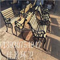 张家口古城堡专用休闲椅坐凳长椅广场椅