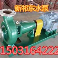 IH65-40-200A卧式化工离心泵耐酸碱防腐泵