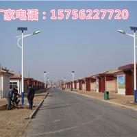 广安太阳能路灯 太阳能路灯生产厂家