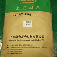 耐磨PA66 MOS2,耐磨PA66 二硫化钼