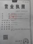 东莞市盛明防水补漏工程有限公司