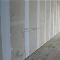 水泥发泡隔墙板